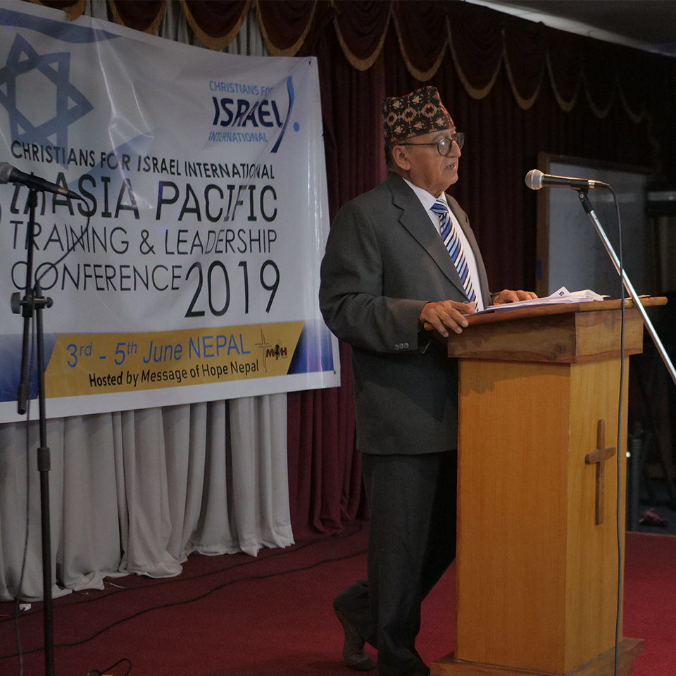 C4i 6th Asia Pacific Conference